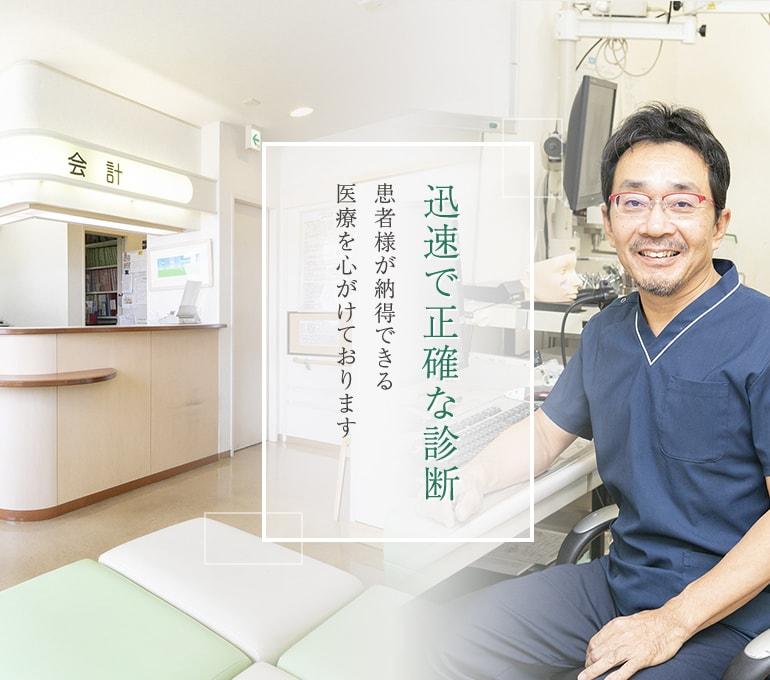 年間400件以上の手術実績 患者様の身体に負担の少ない日帰り・短期入院手術