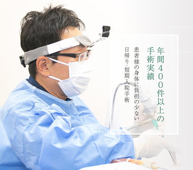 迅速で正確な診断 患者様が納得できる医療を心がけております