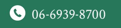 TEL:06-6939-8700